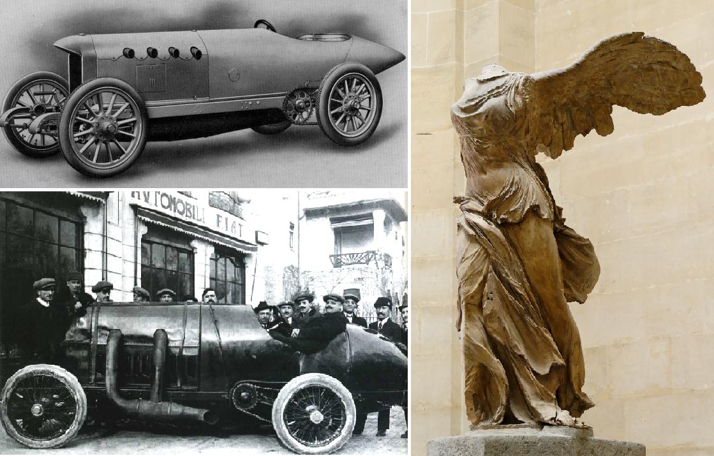 Automobili vs Vittoria
